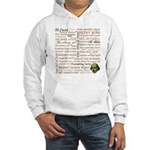 Shakespeare Insults T-shirts & Gifts Hooded Sweatshirt