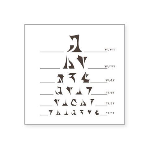 Klingon Eyechart Square Sticker 3