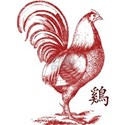 Year of The Chinese Fire Rooster White T-Shirt