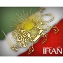 Iran Golden Lion & Sun